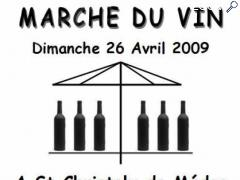 photo de Le Petit Marché du Vin